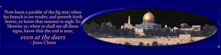 """Rollover image of Jerusalem with Dome of the Rock and the the Third Jewish Temple which links to TempleInstitute.org"""