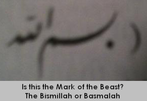 The Bismillah letters/words